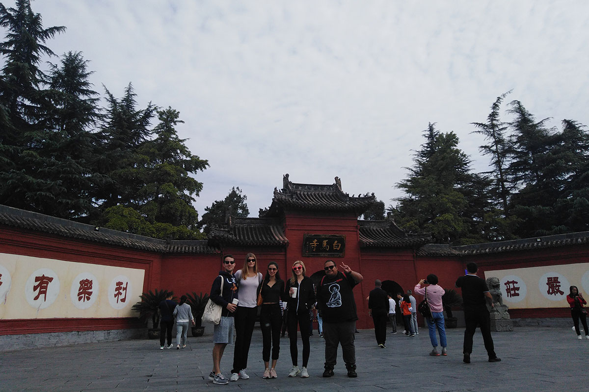 At a cultural site in Luoyang